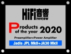 JA30MkII and JPL MkII Products of the year HIFI REVIEW HONG KONG